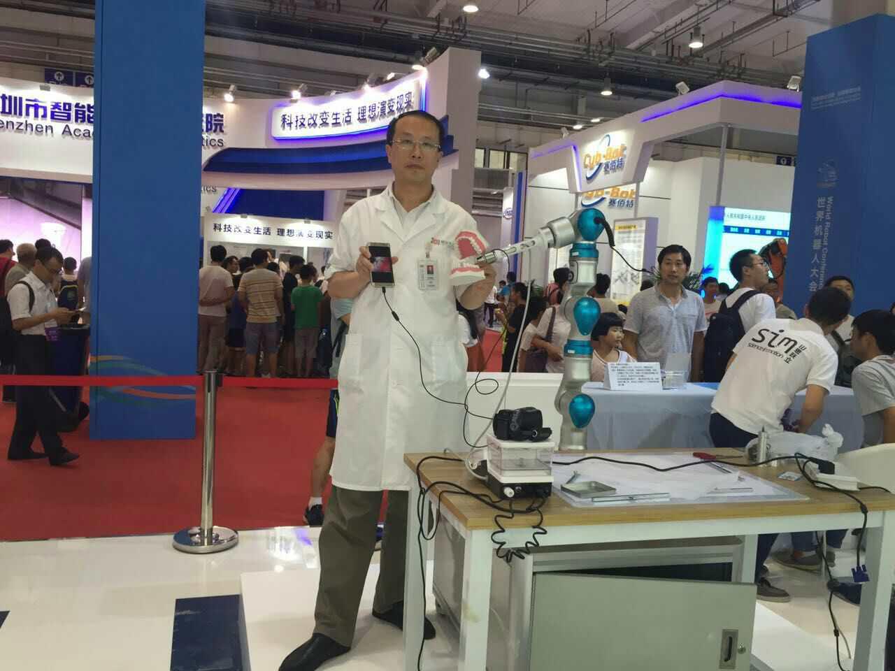 301医院等机构成功研发口腔洗牙机器人 让牙齿治疗更精准安全
