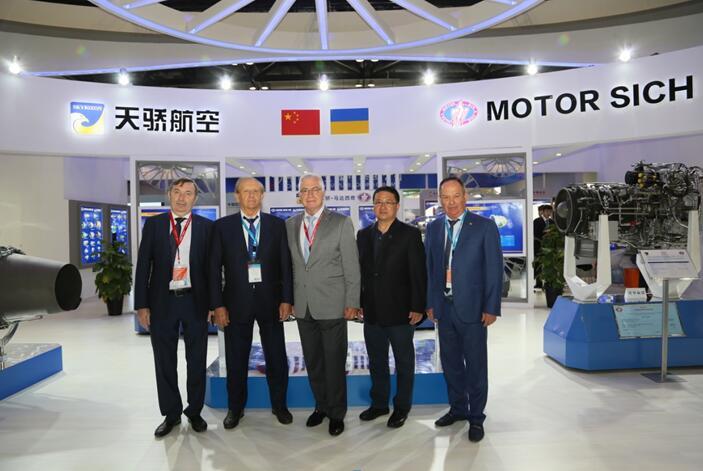 天骄航空与马达西奇签署多项发动机项目合作协议