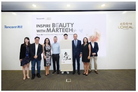 美妆遇上MarTech,看欧莱雅与腾讯如何联手玩技数