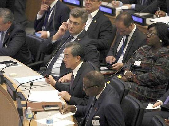 王毅出席联合国会议:中方坚定支持和落实巴黎协定