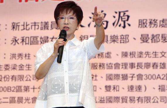 洪秀柱:中国国民党若没了,台湾也就没了希望