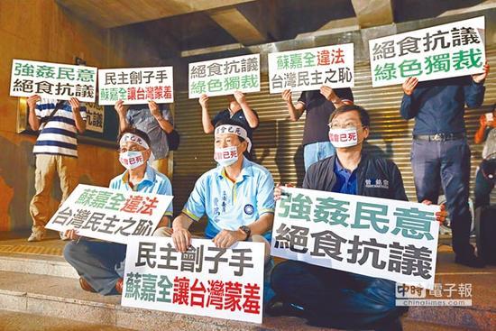"""台湾作家:蔡英文""""前瞻计划""""送钱给海外 台湾大不幸"""