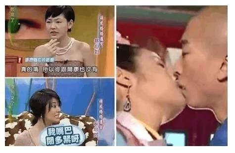林心如四张旧照被扒出,网友:你这么玩,还纠结周杰的一个吻吗?