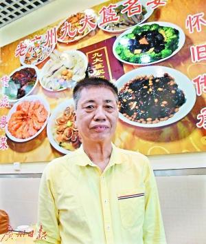 广州65岁退休老师开粤菜馆:追梦不带着遗憾走