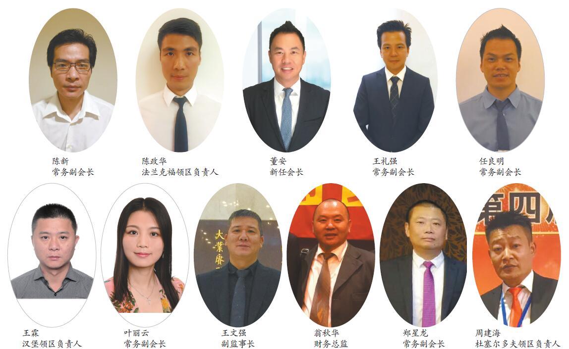 德国福建会新任会长董安组团回国拜访