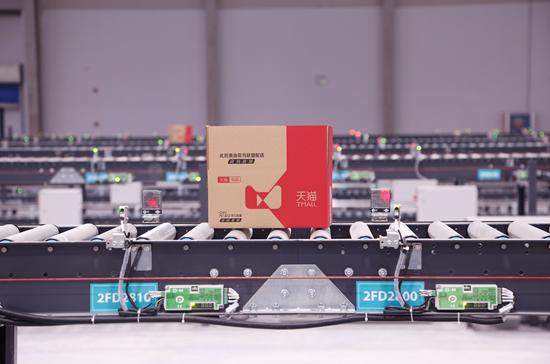 智慧物流迎来大考  菜鸟双11将启动超级机器人仓群
