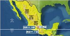 墨西哥地震首都震感强烈 已造成134人死亡