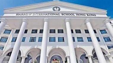 为何香港顶级富豪孩子都选择上亿万先生学校