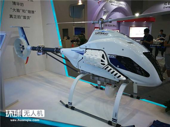 北京航展上的无人机