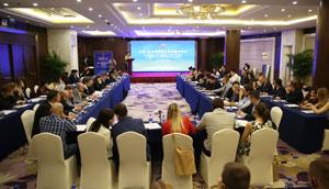 中国-中东欧青年企业家圆桌会议在京举办