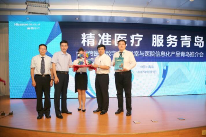 海信医疗发布4条精准医疗产品线