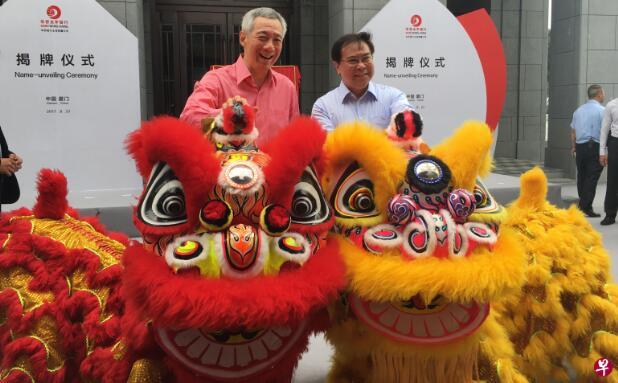 新财长:新加坡将继续支持中国的重大政策