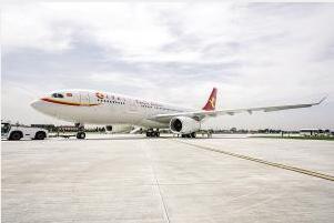 空客欧洲外首个A330宽体机完成和交付中心落户天津