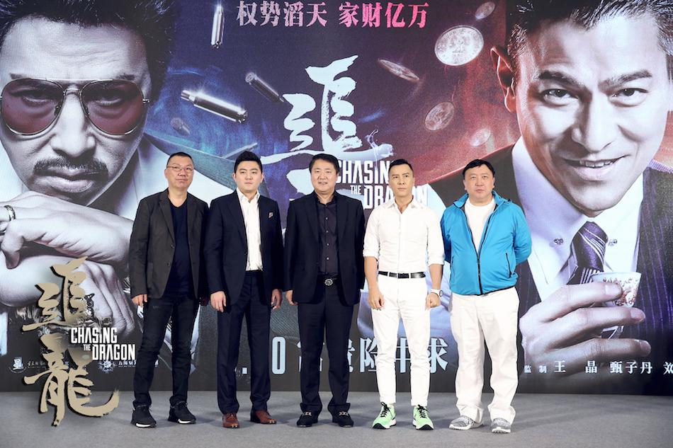 《追龙》首映 刘德华甄子丹重现回忆杀经典老歌