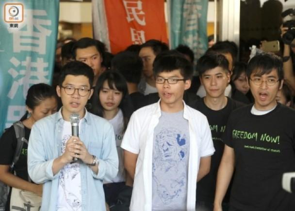 英美政客及媒体质疑香港司法独立性 林郑:对香港司法评价不公