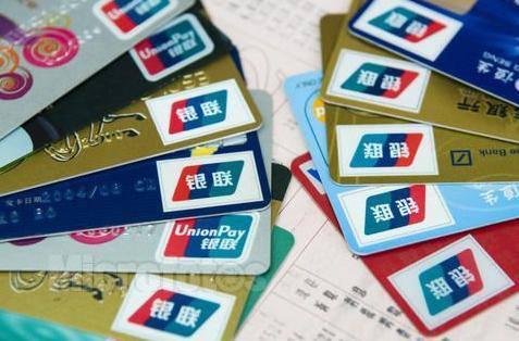 """""""死卡""""说法不准确,信用卡活跃与否看户数"""