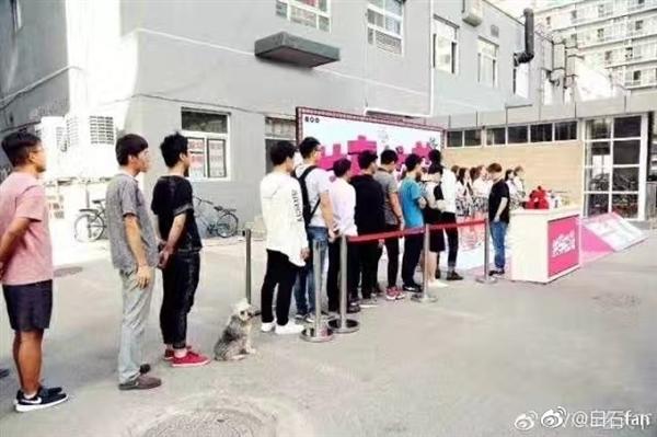 """北京一高校现""""共享校花"""" 可谈5分钟恋爱"""