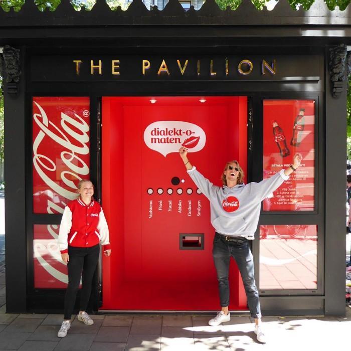 可口可乐:自动贩卖机也能刷屏抢流量