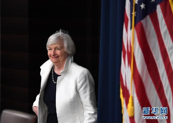 """美联储宣布""""缩表""""以收紧货币政策"""