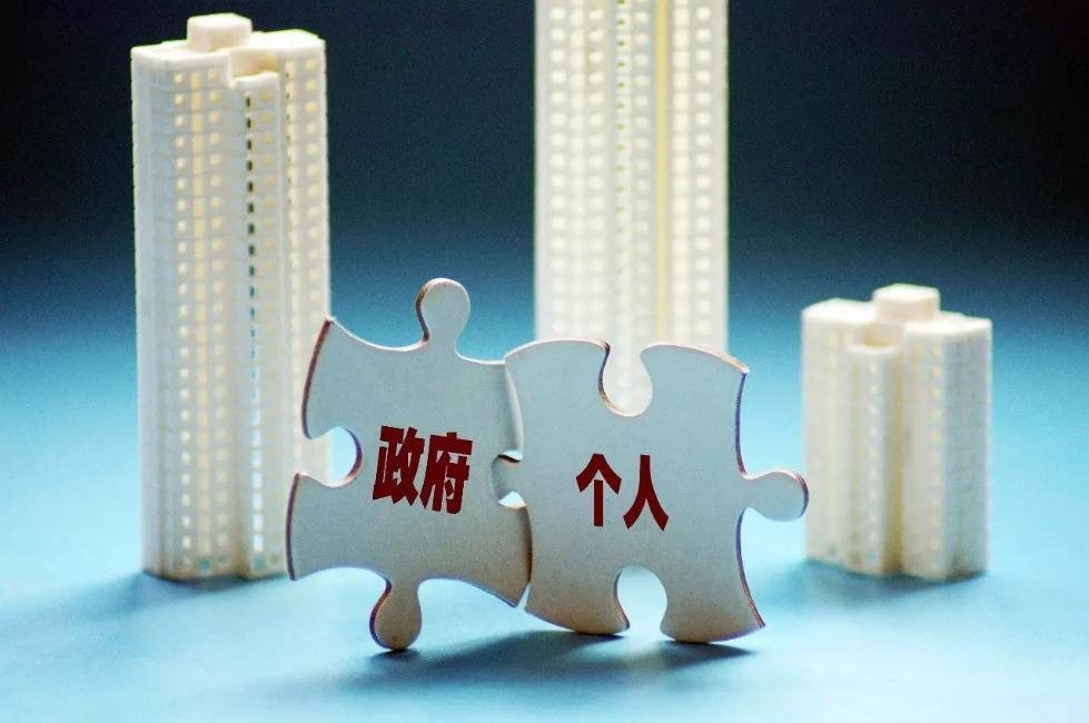 北京共有产权房管理办法出台 哪些人可以买?
