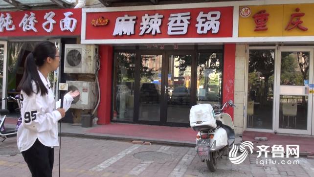 外卖小哥疑因餐厅出餐慢 抄板砖拍昏店老板(图)