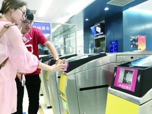 明年一季度北京地铁或将全线实现直接刷二维码乘车