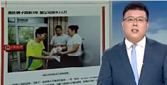 重庆男子离职1年 前公司却送来11万