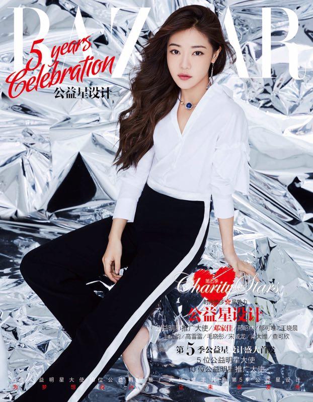 邓家佳,爱不等待!首登时尚芭莎公益星设计电子封面!