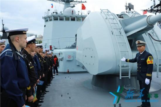 中俄互相公开参演装备 俄上尉称赞我军舰很新