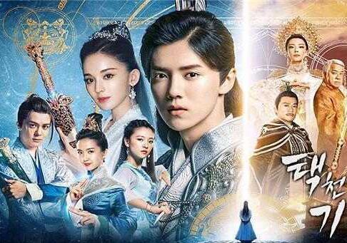 鹿晗古力娜扎的《择天记》22日要在韩国播出了