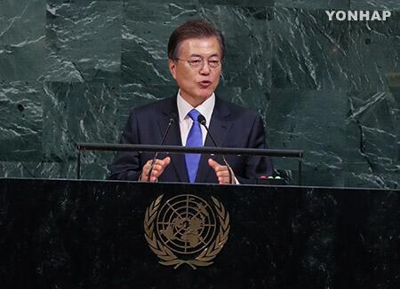 文在寅联大发表主旨演讲:欢迎朝鲜参加平昌冬奥会