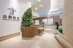 深圳成医疗竞争高地 继马化腾诊所后胡大一诊所即将落地