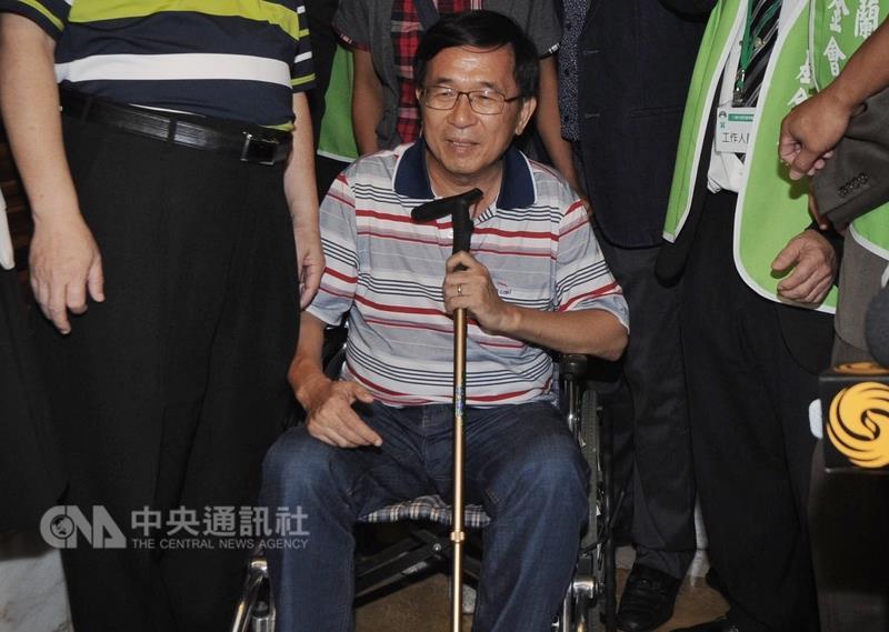 陈水扁评估是否赴民进党全代会 台中监狱:尚未收到申请