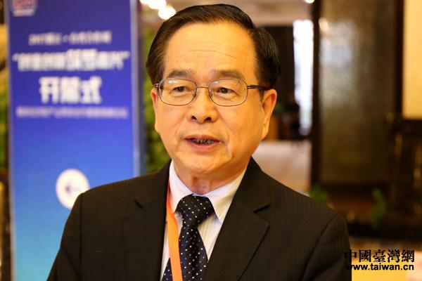 刘荣达:大陆充满机遇和挑战 台湾年轻人应多来走走看看