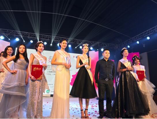 第67届世界小姐大赛上海赛区完美落幕