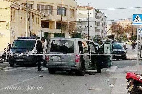 西班牙华人女子当街遭歹徒连开6枪 现场疑点重重