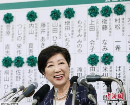 支持新党将成立 东京都知事小池百合子否认任党首