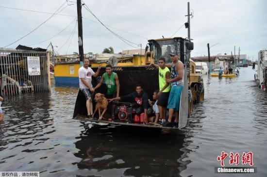 """外媒:飓风""""玛丽亚""""已致美属波多黎各12人死亡"""