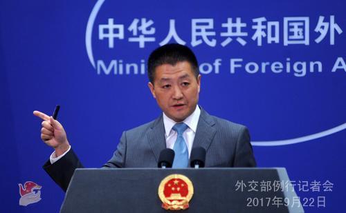 外交部:朝核问题当事方应停止相互刺激