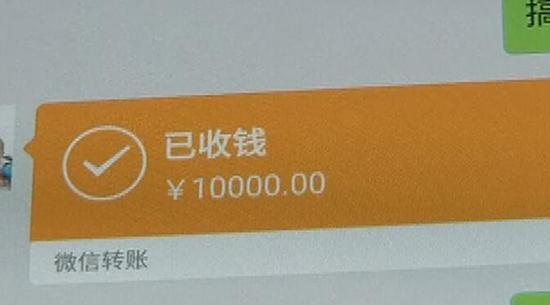 男子操作失误给网友微信转账一万元 让退还被拉黑