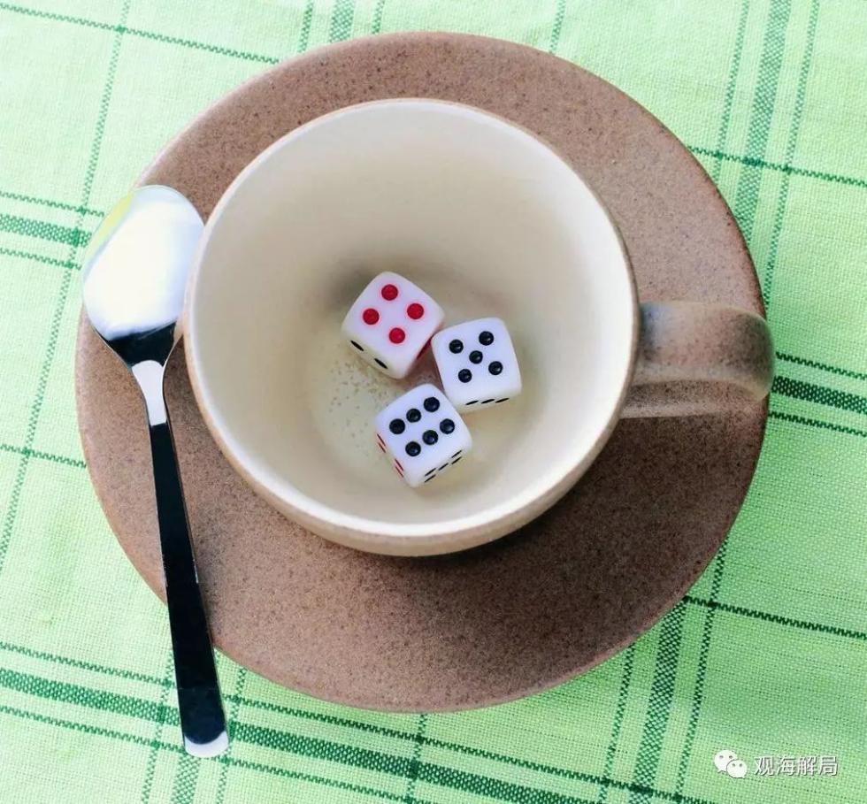 这些官员迷失在赌桌之中 有人想翻本却输得更惨