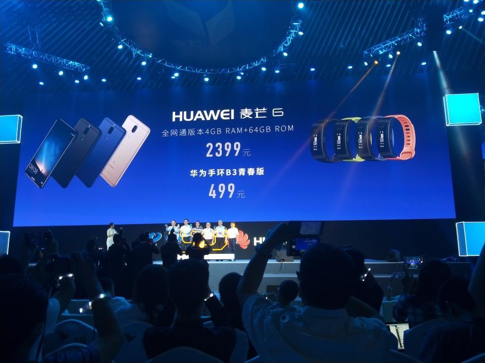 华为发布全球首款四摄全面屏手机麦芒6