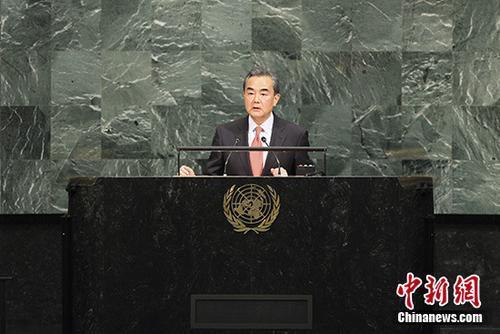 王毅出席安理会防扩散问题部长级会议