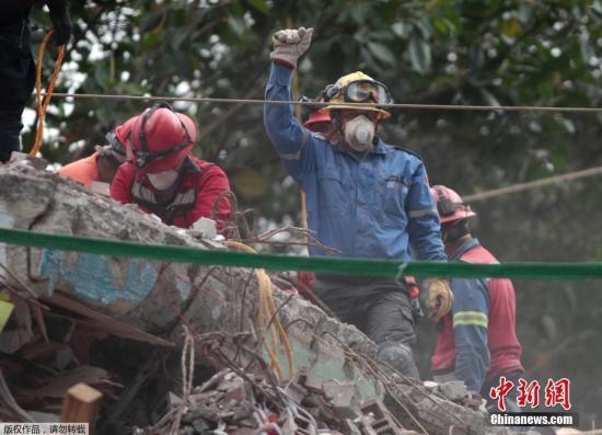 中国将向墨西哥提供地震灾害紧急人道主义援助