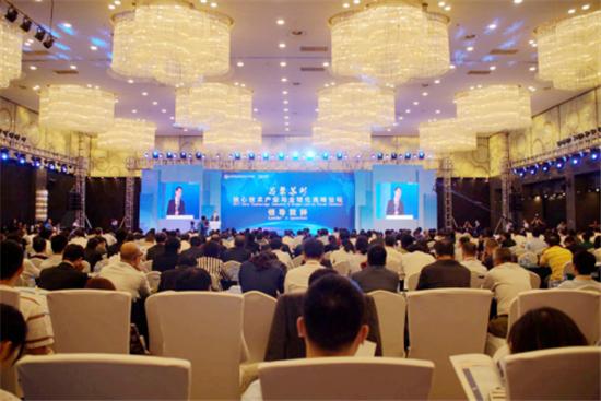 """""""芯聚苏州""""核心技术产业与全球化高峰论坛举行"""