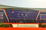 中日韩产业博览会开幕