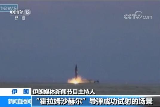 外媒:伊朗试射新型中程导弹 射程可达2000公里