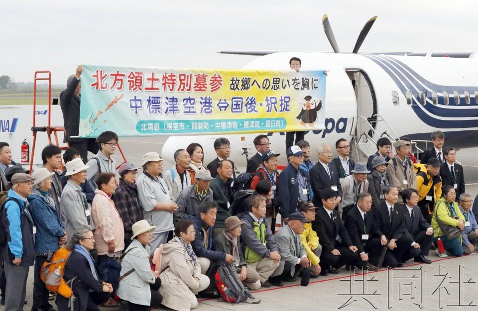 首架日本包机抵达南千岛群岛 日方欲留宿遭俄拒绝