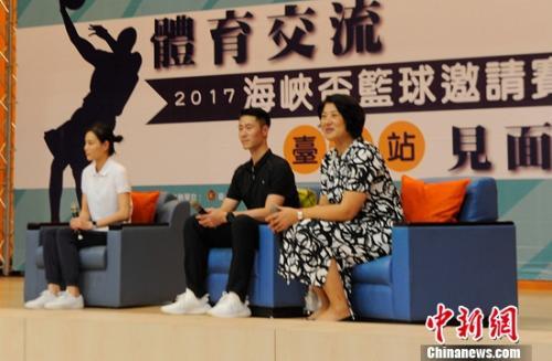 大陆体育明星台北分享成功经验 点燃学子梦想