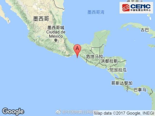 墨西哥发生5.7级地震 震源深度70千米